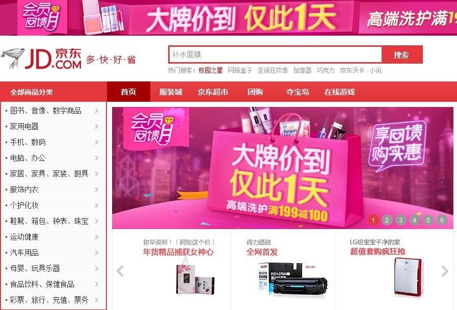 Site de vente en ligne vetement chinois - korea cute 4792030223f