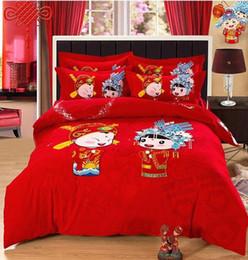 achat vetement en ligne chine korea cute. Black Bedroom Furniture Sets. Home Design Ideas
