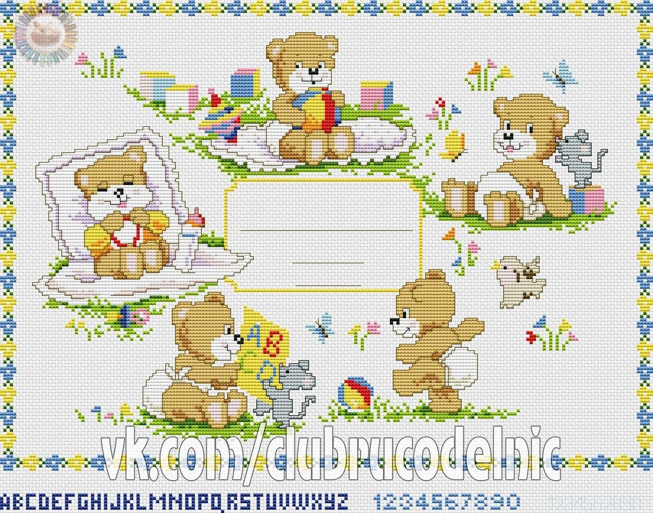 Point de croix grille gratuite naissance - korea cute